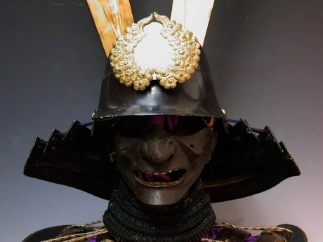 2Edo_Samurai_Oni_Suit_of_Armor_0546